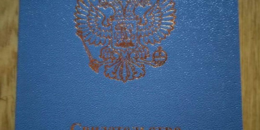 Подопечному нашему Фонда выдали временное убежище в РФ