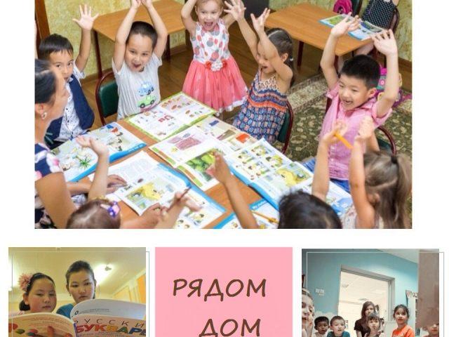 Образовательная работа с детьми